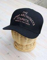 g4782005_2 GRCS MESH CAP