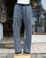 AL812410-2_69 SWEATER FLEECE BANANA PANTS