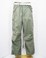 MC537_47 6POCKTS FIELD PANTS