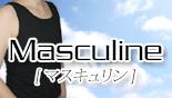 ナベシャツ【マスキュリン】
