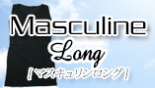 ナベシャツ【マスキュリンロング】