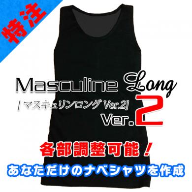 [特注] ナベシャツ【マスキュリンロングVer.2】 ブラック
