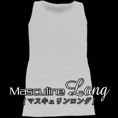 [期間限定!ネコポス限定!送料込み!]ナベシャツ【マスキュリンロング】 ホワイト※旧製品