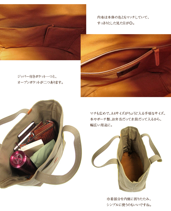 クレドラン CLEDRAN  RENCO MEDIUM TOTE CL-2754