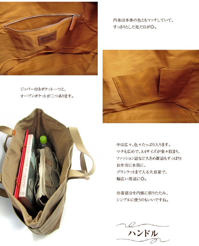 クレドラン CLEDRAN RENCO LARGE 2WAY TOTE CL-2756