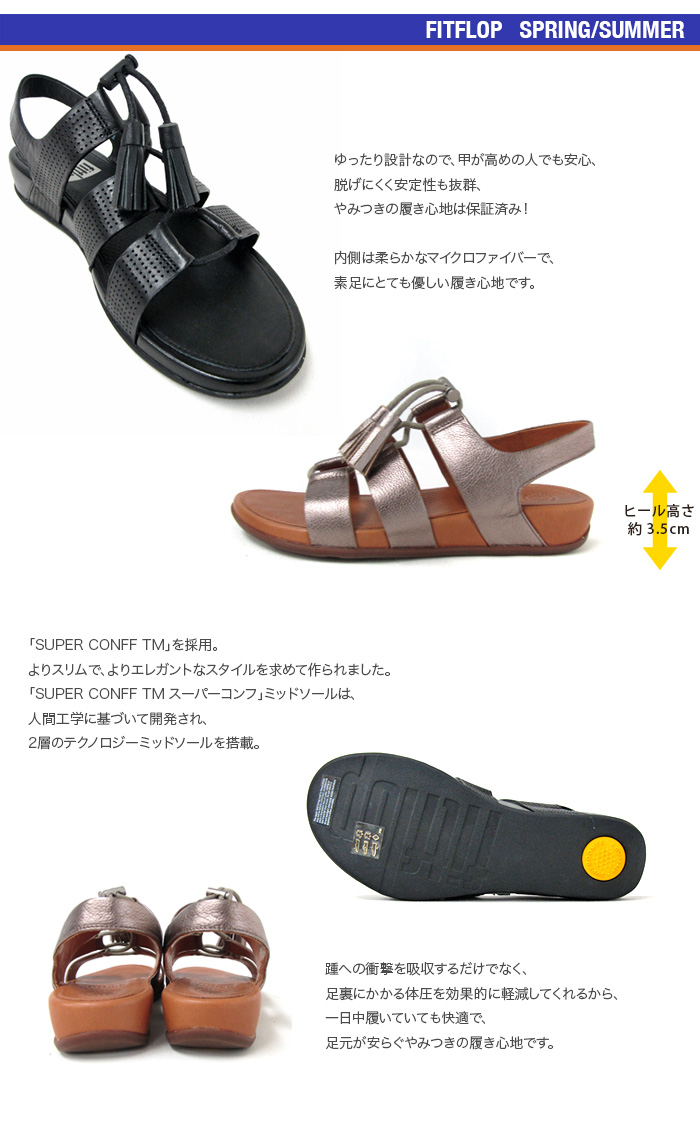 フィットフロップ Fitflop TM GLADDIE LACE-UP LEATHER SANDAL
