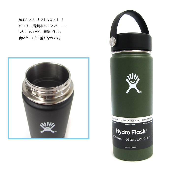 Hydro Flask ハイドロフラスク HYDRATION Wide Mouth 18oz