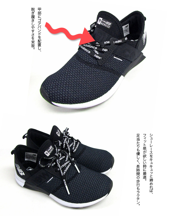 new balance ニューバランス FUEL CORE NERGIZE WXNRG