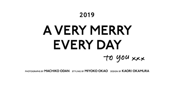 A VERY MERRY EVERY DAY to you 2019 日めくりカレンダー 岡尾美代子