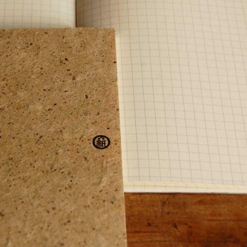 [シブ紙]楮ため漉き罫線帳