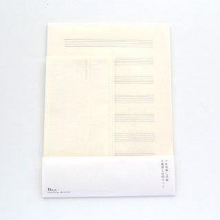 土佐和紙の五線譜と封筒セット