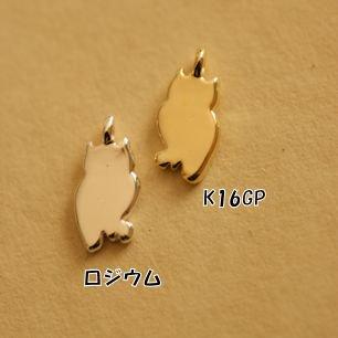 【ハンドメイドパーツ素材】アンティーク風・メタルチャーム・デコ・K16GPゴールド・フクロウ 【BM50】