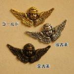 【ハンドメイドパーツ素材】アンティーク風・メタルチャーム・3色・天使【G112】