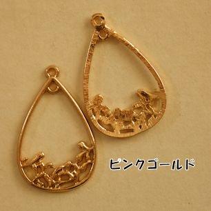 【ハンドメイドパーツ】素材アンティーク風・メタルチャーム・デコ・ゴールド・しずく【ae278】