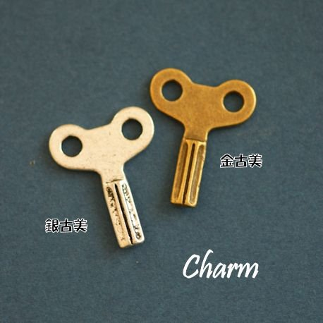 【ハンドメイドパーツ】素材アンティーク風・メタルチャーム・デコ・2色・ゼンマイ工具【ac792】