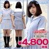 1141B★MB<即納!特価!在庫限り!> 山陽女子高等学校 旧夏制服 サイズ:M/BIG