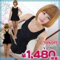 1239C/B◇<即納!特価!在庫限り!> パッド付きの本物スカート付きスクール水着 色:黒 サイズ:M/L/XL/XXL