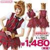 1143E<即納!特価!在庫限り!> ウルフガール JK風オオカミ サイズ:レディース ●ハロウィン コスプレ衣装●