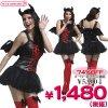 1125D<即納!特価!在庫限り!> マジカルデビル ブラック サイズ:レディース ●コスプレ衣装 ハロウィン●