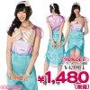 1102C<即納!特価!在庫限り!> TorS ドレッシーマーメイド サイズ:レディース ●ドレス風マーメイド衣装●