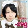 1235C▲ カチューシャ単品 色:白 サイズ:フリー