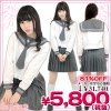 <即納!特価!在庫限り!> 東京成徳大学高等学校旧女子部 夏服 サイズ:M/BIG
