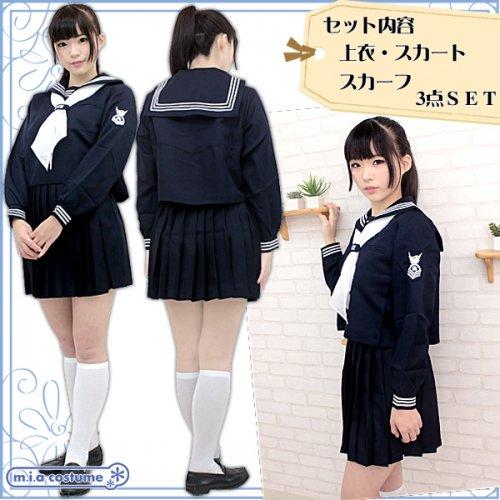 在庫限り> 日本女子大学附属中学校 冬服 サイズ:M/BIG , エアガン・ミリタリー用品通販のコンバットアームズ