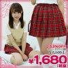 <即納!特価!在庫限り!> チェック柄プリーツスカート単品 色:赤チェック サイズ:M/BIG ■TeensEver■