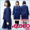<即納!特価!在庫限り!> 大妻中野高等学校 旧制服(ボレロ) サイズ:M/BIG