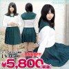<即納!特価!在庫限り!> 成田国際高等学校 中間服 サイズ:M/BIG