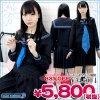 <即納!特価!在庫限り!> 長崎大村中学校 冬制服 サイズ:M/BIG