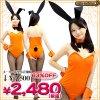 <即納!特価!在庫限り!> バニーガール パンプキン 色:オレンジ サイズ:M/BIG