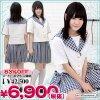 <即納!特価!在庫限り!> 聖和学園高等学校 夏制服 サイズ:M/BIG