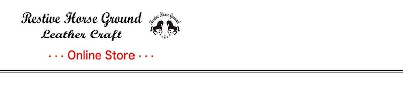 レザーウォレット ハンドメイド 財布/革小物【Restive Horse Ground】