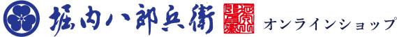 【健康食材屋 堀内八郎兵衛】万能だし・料理つゆのホリウチ オンラインショップ