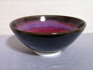 三池焼窯元 赤と黒の鉢17.5cm(辰砂天目釉鉢17.5)【還暦祝いや退職祝いなどのプレゼントに最適の九州熊本の手作り陶器です】