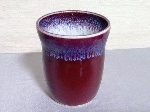 三池焼窯元 赤い焼酎カップ250�(辰砂流れ釉焼酎カップ250�)【還暦祝いや退職祝いなどのプレゼントに最適の九州熊本の手作り陶器です】