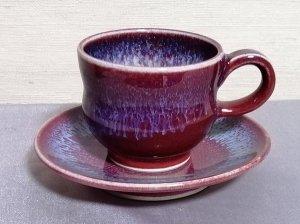 三池焼窯元・ 赤いデミタスカップ&ソーサー『辰砂流し釉デミタスカップ&ソーサー』【還暦祝いなどの贈り物に最適な手作り陶器です】