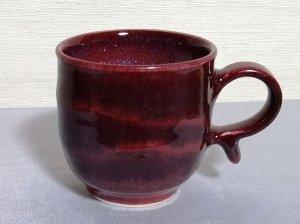三池焼窯元の赤いマグカップ180cc(辰砂線文マグカップ180�)【還暦や退職などのプレゼントに最適の手作り陶器】