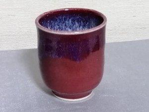 三池焼窯元・流し模様の入った赤い湯のみ小(辰砂流し釉湯のみ小)【プレゼントに最適の九州熊本の手作り陶器です】