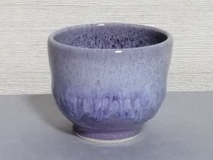三池焼窯元・ラベンダー色の碗形湯のみ100�(均窯釉碗形湯のみ100�)【プレゼントに最適の九州熊本の手作り陶器です】