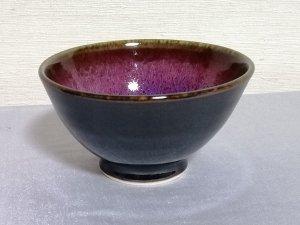 三池焼窯元・赤と黒のご飯茶碗小(辰砂天目)【還暦や退職などのプレゼントに最適の九州熊本の手作り陶器です】