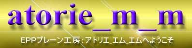 R/C NET SHOP atorie_m_m