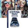 【2016 DVDオールセット】WRD 16 & JMD 16 1&2
