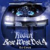 Best West Vol. 4 -G-