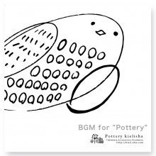 音楽CD:BGM for pottery