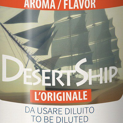 電子タバコ用フレーバーTobacco flavor Desert ship blend 10ml