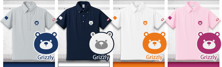 Grizzly-POLO登場!!