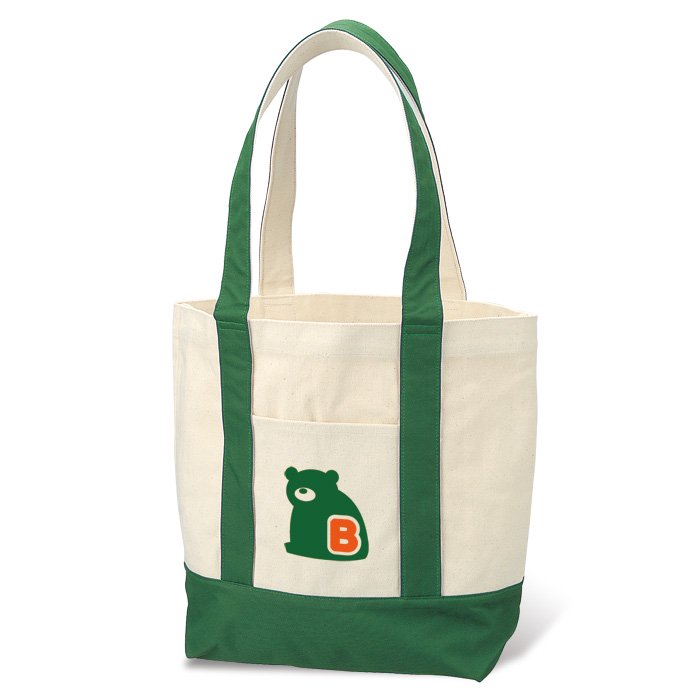 KUMADA-SAN BAG (Green)