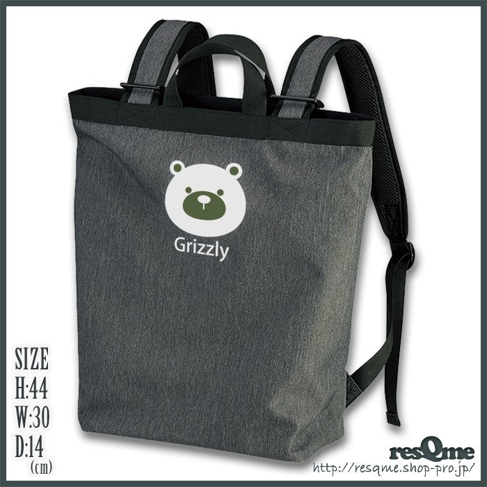 Grizzly 2WayBAG (Charcoal/White)